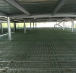 Mesh wire with an application of bonded epoxy.